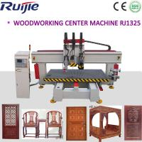 Buy cheap Table-moving CNC Woodworking Center/Machine RJ1325B from wholesalers