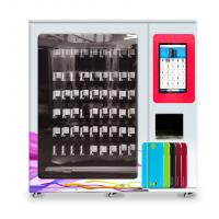 Buy cheap mobile case mobile cover vending machine with x-y axis elevator and adjustable channel width function product