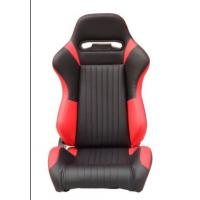Buy cheap Adjustable Universal PU Leather Sport Car Racing Seats For Adult from wholesalers