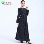 Buy cheap Black Cotton Ladies Long Sleeve Dresses Boho Autumn Dress Ankle - Length from wholesalers