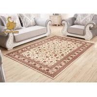 Different Styles Blue And White Persian Rug Living Room OEM / ODM Available
