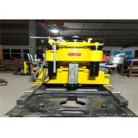 Buy cheap GK-200 Core Drill Rig 220v 1730 * 860 * 1360 Dimension Deep Well Drilling Machine from wholesalers
