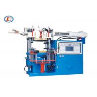 Buy cheap Industrial  Horizontal Rubber Injection Molding Machine Silicone Feeding System from wholesalers
