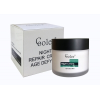Buy cheap Anti Aging Face Neck Intense Hydration Night Cream from wholesalers