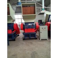Buy cheap Commercial Waste Plastic Crusher Machine Single Shaft Design 150-200 Kg/H Capacity from wholesalers