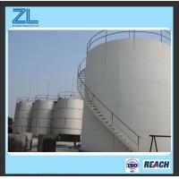 Buy cheap Chemical Auxiliary Agent urotropine for phenolic resins C6H12N4 MF from wholesalers