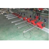 Buy cheap china supplier quick speed portable cheap cnc plasma cutting machine from wholesalers
