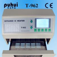 Buy cheap air wave oven,reflow oven,taian puhui,oven lamp,desktop led soldering,best electric ovens,infrared heater,t962 from wholesalers