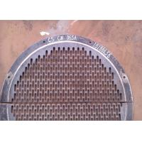 Buy cheap 45# Steel Wear-resistant Castings Centre Screen for Cement Mill from wholesalers