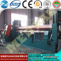 Buy cheap Marine three-roller plate, pressure head bending machines, hydraulic machine,plate rolling machine for shipbuilding from wholesalers