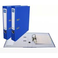 Buy cheap Pretty Lever Arch Files PVC Cardboard File Folders With Double Side Box from wholesalers
