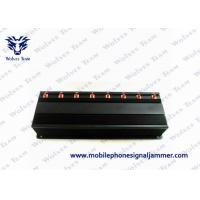 Buy cheap 18W WiFi GPS GSM / CDMA DCS / PHS Mobile Phone Signal UHF VHF Lojack Jammer from wholesalers