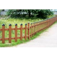 Buy cheap Garden Fence, Metal Fence, Aluminum Fence from wholesalers