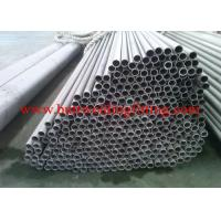 Buy cheap Seamless Copper Nickel Tube 2015Hot Sale C70600, C71500 70/30 from wholesalers