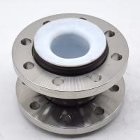 Buy cheap PTFE Lined Rubber Expansion Joints Used For Corrosion Resistant Pipes from wholesalers