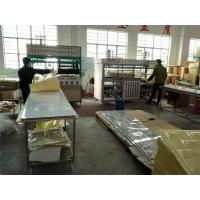 Guangzhou Jin Shen Building Material CO.,LTD.