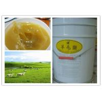 Buy cheap Lanolin Alcohol / Lanolin Anhydrous Lanolin EOgrease USP / BP / EP HOC6H4COOCH3 product