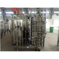 Buy cheap 5T/H SUS304 UHT Juice Pasteurization Machine For Apple Juice product