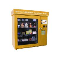 Buy cheap Prepaid Cards Wireless Monitoring Vending Kiosk Machine with Advanced Network Remote Control from wholesalers