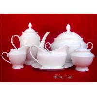 Buy cheap Round Contemporary Tea Set  With Backstamp Logo , 72 Piece Tea Gift Sets Heat-resistant from wholesalers