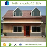 Buy cheap Best quality cement foam panel home prefab concrete movable houses supplier from wholesalers