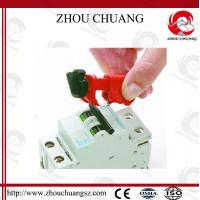 Buy cheap Free Sample! ! Non-Conductive Tie Bar Miniature Circuit Breaker Lockout from wholesalers