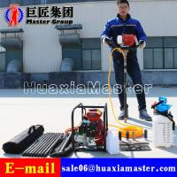 Buy cheap BXZ-1 Portable Backpack Drilling Rig for Coring, Sampling, Exploitation Operated By One Person, Compact, Remote Location from wholesalers