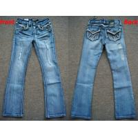 Buy cheap wholesale 6027 pieces American youth Old & Frazzle Style Denim Jeans in cheap price from wholesalers