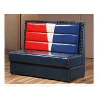 Buy cheap PU Leather Cover Corner Booth Seating Mixed Color OEM ODM Service from wholesalers