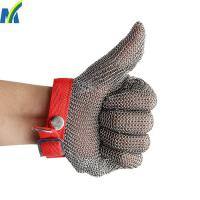 Buy cheap High Quality Protection Safety Stainless Steel Chain Mail Gloves for Meat Processing from wholesalers