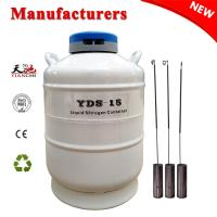 Buy cheap TIANCHI Chemical Storage Tank YDS-15-80 Liquid Nitrogen Container 15L China Manufacturers from wholesalers