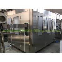 Buy cheap Rinsing Filling Capping SS304 Automatic Bottle Filling Machine For Drinking Pure Water product
