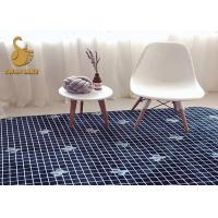 Buy cheap Large Rubber Backed Floor Mats , Entryway Door Mat Fashionable Design from wholesalers