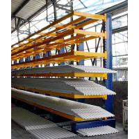 Buy cheap Arm Cantilever Rack product