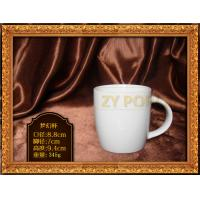 Buy cheap Acid - Resistant Ceramic Coffee Mugs Food Grade Disinfection Cabinet Safe Easy Cleaning from wholesalers