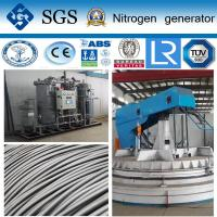Buy cheap Fully Automatic Pressure Swing Adsorption Nitrogen Generation System from wholesalers