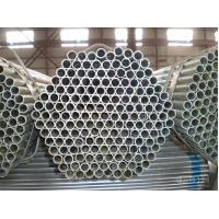 Buy cheap DN 3/4'' ASTM A106 Schedule 40 Galvanized Steel Pipe Cold Galvanizing from wholesalers