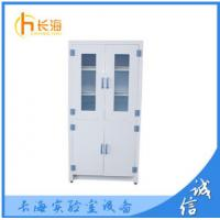 Buy cheap PP Material Fireproof Chemical Storage Cabinet With Robust Anti Corrosive Hinges from wholesalers