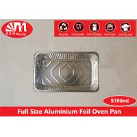 Buy cheap Big Size Disposable Aluminum Foil Pans Container One Compartment Cooking Useage from wholesalers