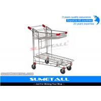 Buy cheap Two Layer Supermarket Grocery Shopping Cart / Metal Shopping Trolley Heavy Duty from wholesalers