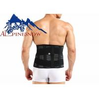 Buy cheap High Elastic Heavy Duty Back Support Belt Spinal Support Belt For Support Lumbar Back from wholesalers