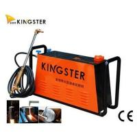 Buy cheap Oxy/Gasoline  flame cutting machine(with CE certificate) from wholesalers
