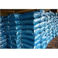 Buy cheap Original powder Textile Dye with excellent stability , Pelleting reducing Indigo dye from wholesalers