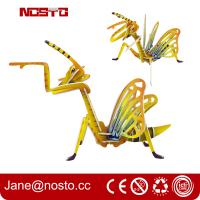 Buy cheap 3D Jigsaw Puzzle Animal , Great for Kids' Imaginative Play , promotional gifts from wholesalers