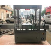 Buy cheap Single Swinging Arm Filling And Capping Machine , Bottle Filling And Packaging Machine product
