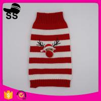 Buy cheap 2017 christmas 95%Acrylic 5%Spandex 60g 12inch small wholesale animals winter dog Clothes pet sweater from wholesalers