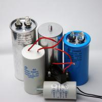 Buy cheap SH polypropylene capacitor from wholesalers