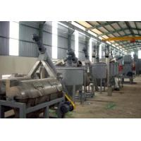 Buy cheap Plastic PET Bottle Recycling Machine from wholesalers