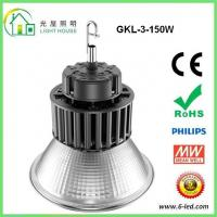 Buy cheap Factory / Warehouse High Bay LED Lighting CRI 80 With 50Hz~60Hz Frequency product