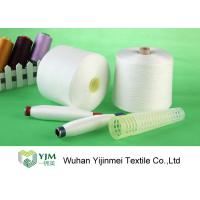 Buy cheap Smooth Plastic Tube Polyester Core Spun Yarn Good Evenness Easily Sewing product